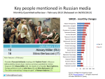 201302_RussianMediaQuantitativeReview